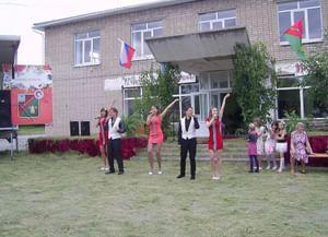 Потуданский сельский дом культуры
