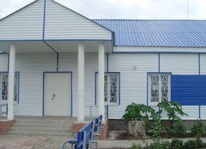 Казачанский сельский дом культуры