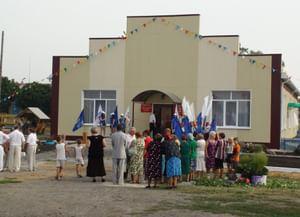 Свистовский сельский клуб