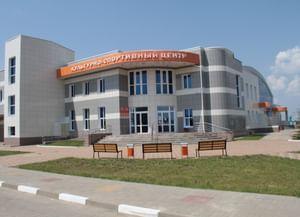 Дальнеигуменский культурно-спортивный центр