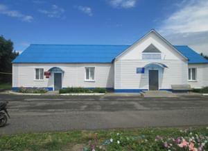 Бубновский сельский дом культуры