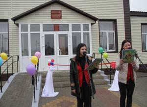 Нечаевский сельский дом культуры