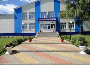 Большехаланский сельский дом культуры
