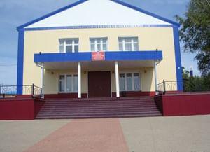 Старобезгинский сельский Дом культуры