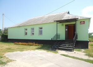 Зеленополянский сельский дом культуры
