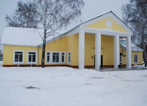 Горкинский сельский дом культуры
