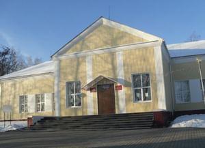 Васильдольский сельский Дом культуры