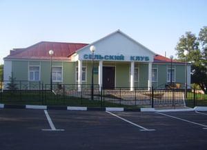 Лавинский сельский клуб