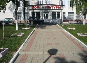 Центр культурного развития села Казинка