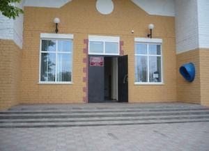 Знаменский сельский дом культуры