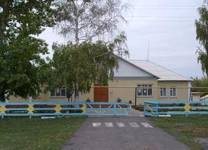 Гриневский сельский Дом культуры