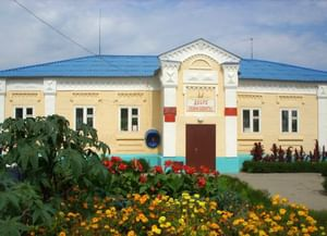 Слоновский сельский Дом культуры