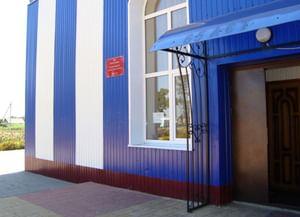 Беломестненский сельский дом культуры