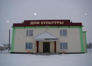 Палатовский сельский дом культуры