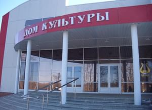 Никитовский сельский дом культуры