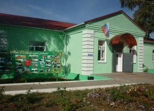 Коломыцевский сельский дом культуры
