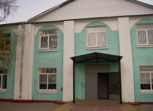 Верхнепокровский сельский дом культуры