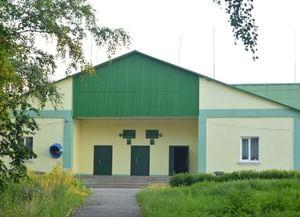 Зиборовский дом культуры