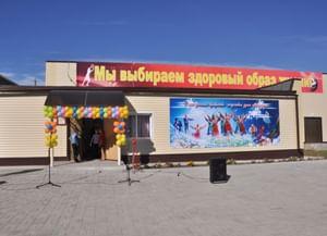 Новозинаидинский дом культуры