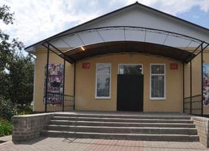 Васильевский дом культуры