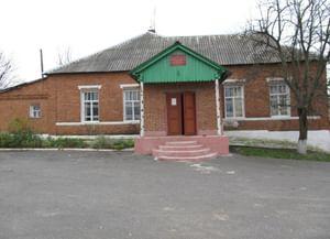 Октябрьскоготнянский сельский дом культуры