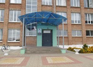 Белянский центральный сельский дом культуры