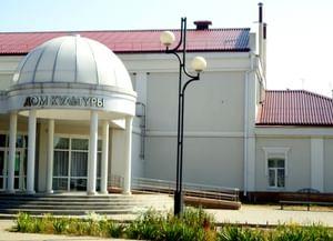 Культурно-досуговый центр «Таволга»