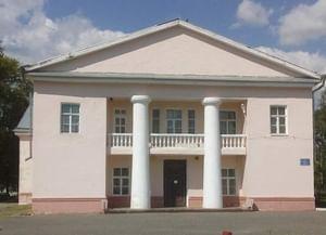 Городской дом культуры г. Данков