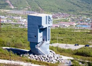 Монумент «Маска скорби»