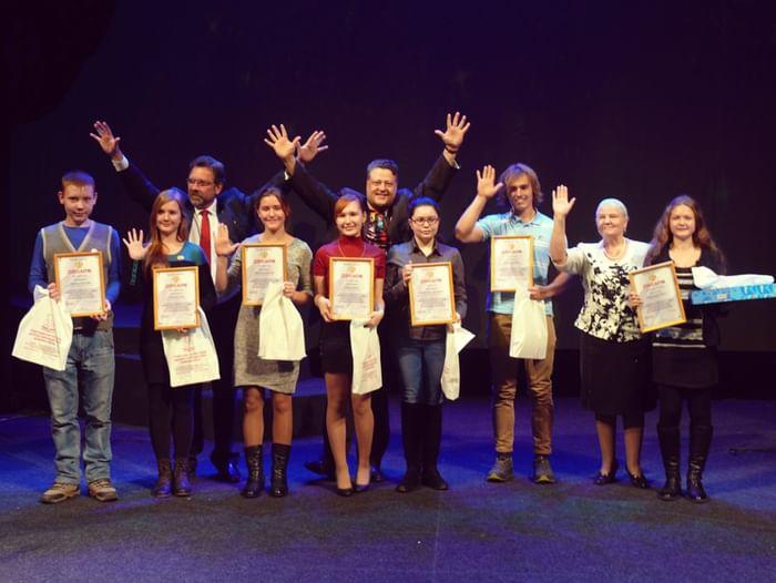 Международный фестиваль-конкурс «Устами детей говорит мир»