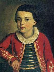 лермонтова фото юность