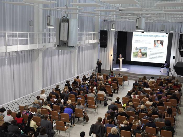 II Уральская межрегиональная научно-практическая конференция