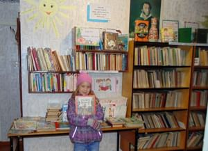 Закаринская сельская библиотека