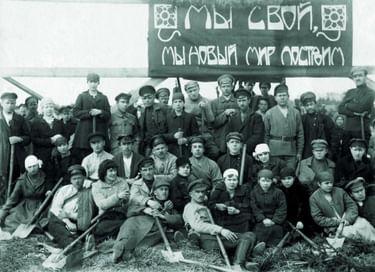 Выставка «Мы свой, мы новый мир построим. Первые годы советской утопии»