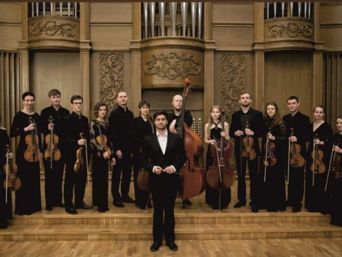 Концерт Энгельсского муниципального камерного оркестра