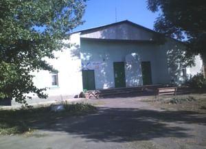 Белянский сельский Дом культуры