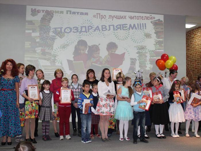 Городской праздник «Новое поколение выбирает чтение»