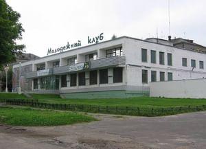 Дятьковский городской дом культуры