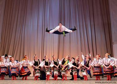 Концерт Государственного академического ансамбля народного танца имени Игоря Моисеева