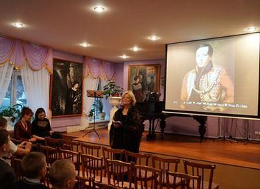Урок в музее «Судьба Лермонтова»