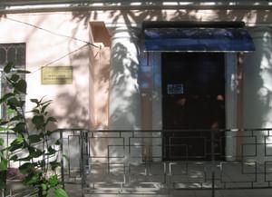 Кировская центральная детская библиотека
