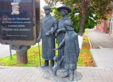 Экскурсия «Ульяновск. Красный маршрут»