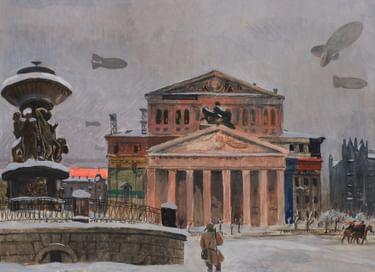 Выставка «Город и люди. Москва в графике ХХ века»