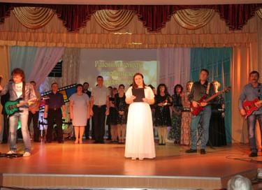 Районный конкурс исполнителей эстрадной песни