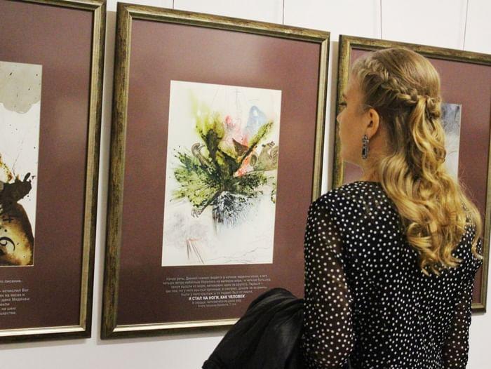 Выставка «Сальвадор Дали. Священное послание»