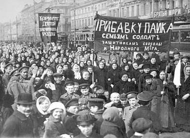 Выставка «1917. Петрозаводск и революция»