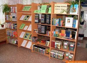 Озерская сельская библиотека-филиал