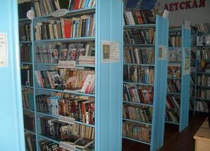 Верхнестуденецкий отдел библиотечного обслуживания