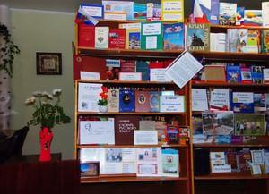 Первомайская сельская библиотека-филиал