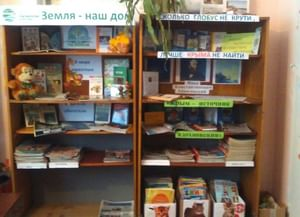 Журавская сельская библиотека-филиал